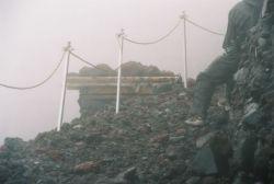 富士山写真5